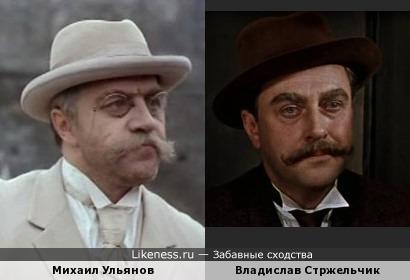 """Ульянов в фильме """"Бег"""