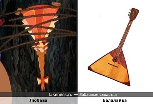 """Любава (м/ф """"Алёша Попович и Тугарин Змей""""), привязанная к дереву, напомнила балалайку."""