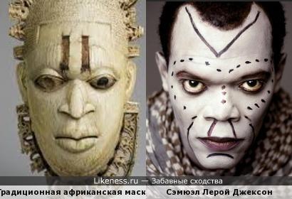 Традиционная африканская маска и Сэмюэл Л. Джексон