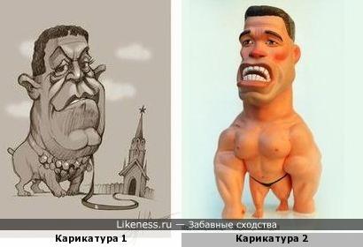 Карикатурное сходство