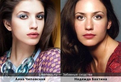 Анна Чиповская / Надежда Бахтина