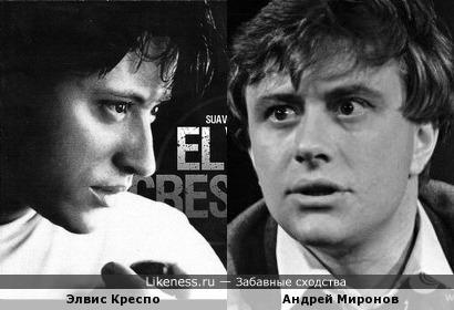 Элвис напомнил Андрея Миронова