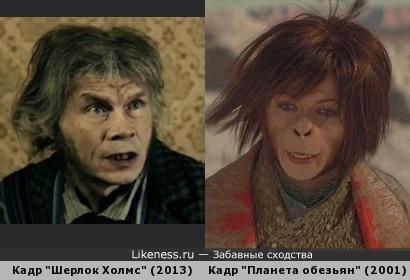 """Шерлок Холмс"