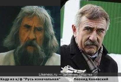 "Кадр из к/ф ""Русь изначальная"