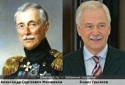 Светлейший князь - Борис Грызлов