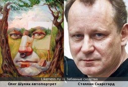 Автопортрет Олега Шуляка напомнил Стеллана Скарсгарда