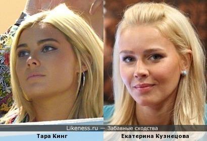 Подруга Генри Кавилла Тара Кинг и Екатерина Кузнецова