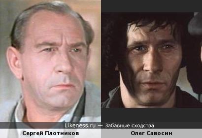 Сергей Плотников / Олег Савосин