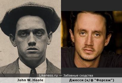 """Преступник John W. Hoole и Джесси (к/ф """"Форсаж"""")"""