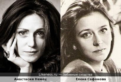 Елена Сафонова Анастасия Немец