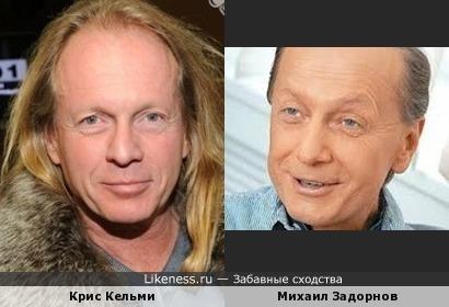 Крис Кельми напомнил Задорнова