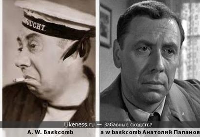 A. W. Baskcomb напомнил Анатолия Папанова