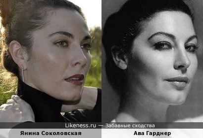 Янина Соколовская напомнила Аву Гарднер