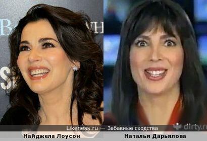 Наталья Дарьялова / Найджела Лоусон