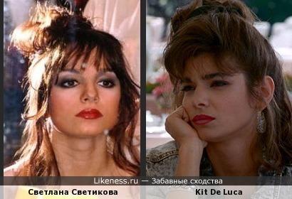 "Светлана Светикова и Кит де Лука из ""Красотки"""