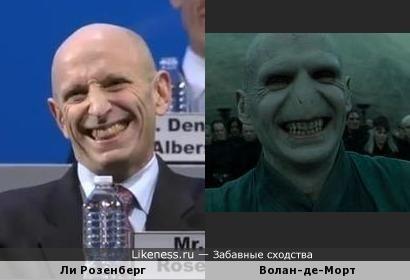 Ли Розенберг напомнил Волдеморта