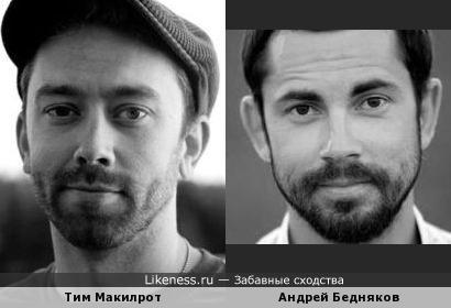 Тим Макилрот / Андрей Бедняков