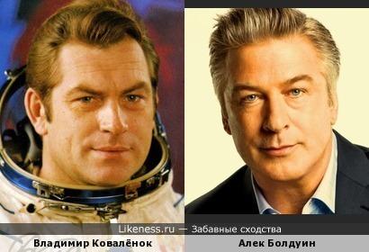 Владимир Ковалёнок / Алек Болдуин