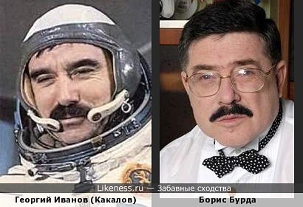 Георгий Иванов (Какалов) напомнил Бориса Бурду