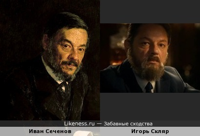 Портрет Ивана Сеченова и Игорь Скляр