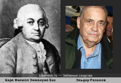 Сын Баха напомнил Рязанова