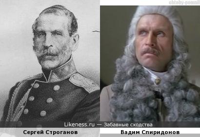 Сергей Строганов / Вадим Спиридонов