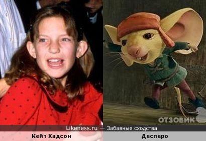 Кейт Хадсон и Десперо