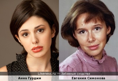 Анна Гурджи напомнила Симонову