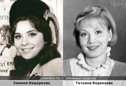 Эмилия Вашариова напомнила Веденееву