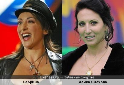 Сабрина напомнила Алику Смехову