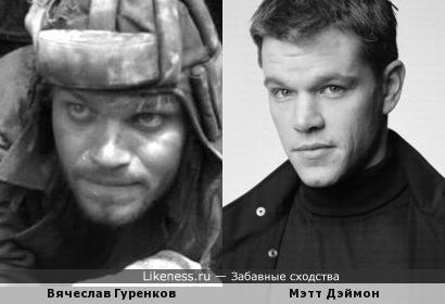 Вячеслав Гуренков напомнил Дэймона