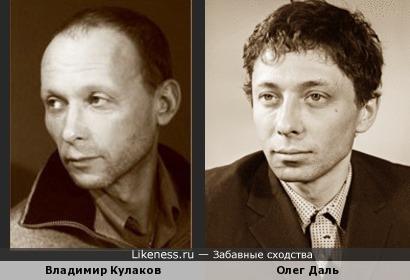 Владимир Кулаков напомнил Олега Даля