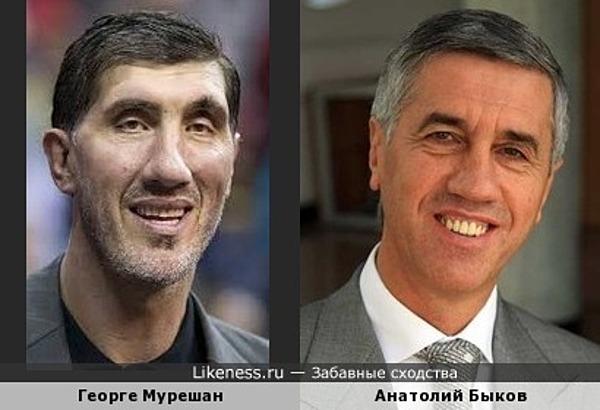 Георге Мурешан / Анатолий Быков