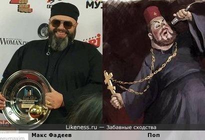 Поп-звезда