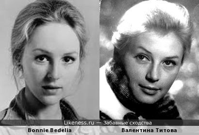 Бонни Беделиа напомнила Валентину Титову