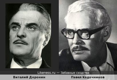 Виталий Доронин напомнил Кадочникова