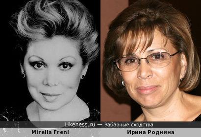 Мирелла Френи / Ирина Роднина