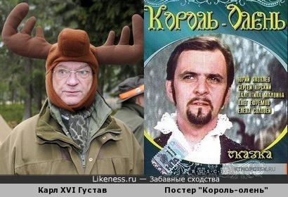 Яковлев выигрывает с отрывом!