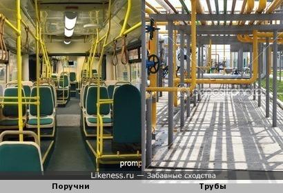 Поручни в автобусе напоминают газовые трубы