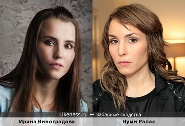 Виноградова напомнила Нуми Рапас