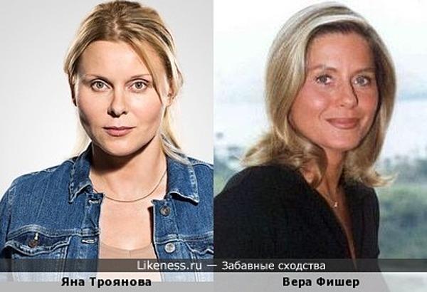 """Ольга"