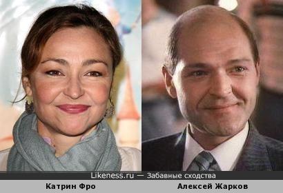 Катрин Фро напомнила Жаркова