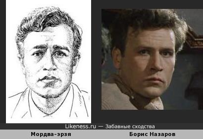 Мордва-эрзя и Борис Назаров