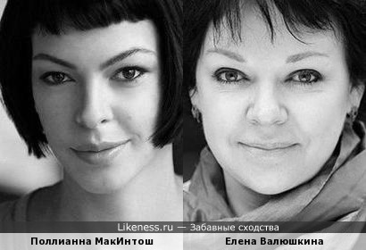 Поллианна МакИнтошкина напомнила Елленну ВалЮшкину