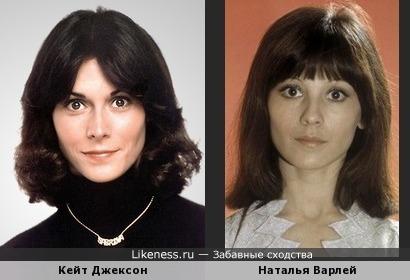 Кейт Джексон и Наталья Варлей