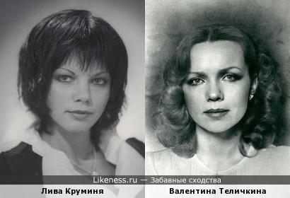 Лива Круминя напомнила Теличкину