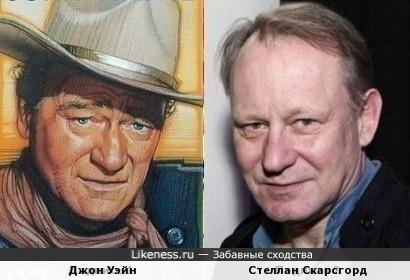 """Стеллан Скарсгорд и Джон Уэйн""-2"