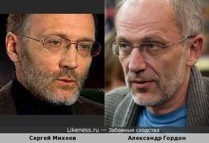 Политолог Сергей Михеев напоминает Александра Гордона