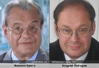 Филипп Бриго напомнил Андрея Лебедева