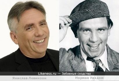Янислав Левинзон / Норман Уиздом (авторепост)